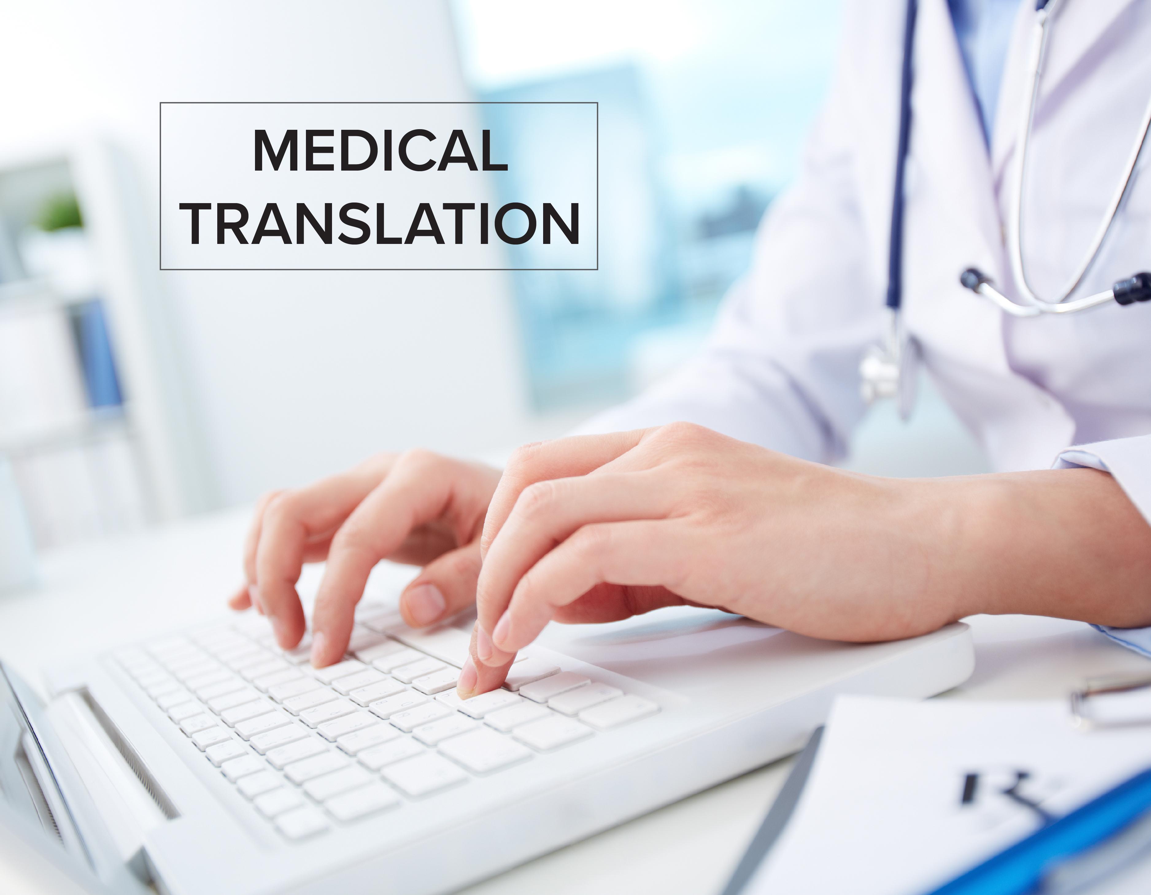 الترجمة الطبية وتشخيصها الاحترافي