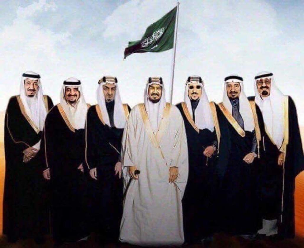 Unification of Saudi Arabia