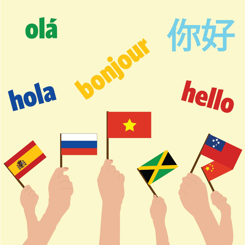 مزايا تعلم لغة ثانية