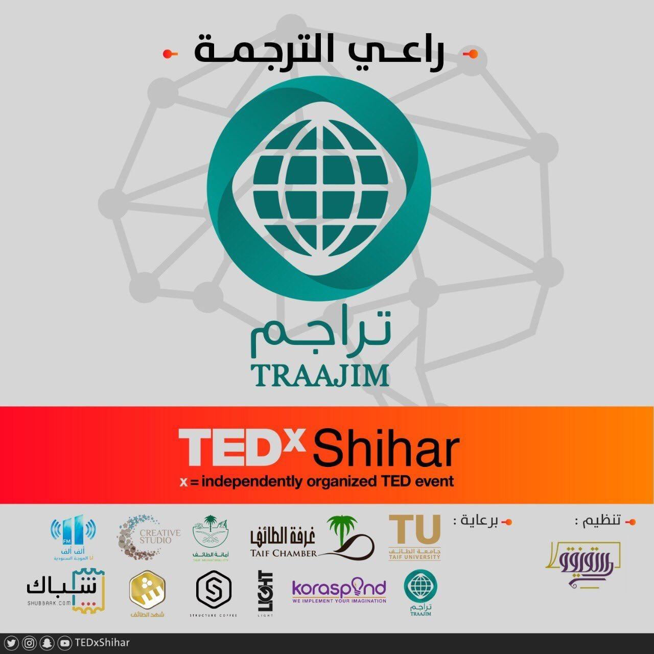 رعاية تيدكس